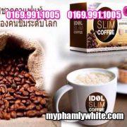 cà phê idol slim giảm cân
